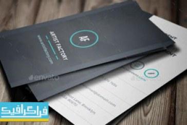 دانلود کارت ویزیت لایه باز فتوشاپ شرکتی – شماره 145