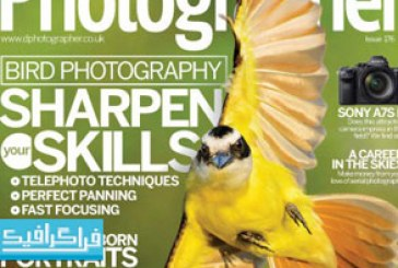 دانلود مجله عکاسی Digital Photographer – شماره 176