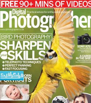دانلود مجله عکاسی Digital Photographer - شماره 176