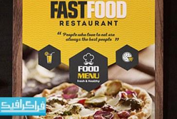 دانلود فایل لایه باز فتوشاپ منوی رستوران – فست فود – رایگان