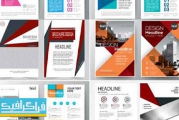 دانلود وکتور پوستر های تجاری و تبلیغاتی – شماره 4