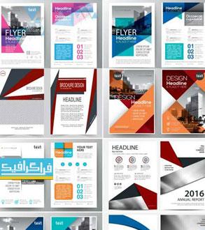 دانلود وکتور پوستر های تجاری و تبلیغاتی - شماره 4