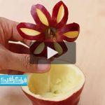 ویدیو : کاربردی و سرگرمی : ساخت اشکال تزئینی با میوه