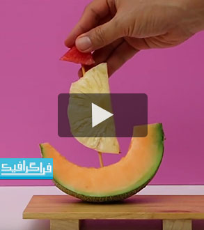 ویدیو : کاربردی و سرگرمی : ایده های جالب با میوه برای کودکان