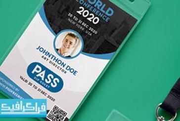 دانلود فایل لایه باز فتوشاپ کارت عبور شناسایی – رایگان – شماره 2