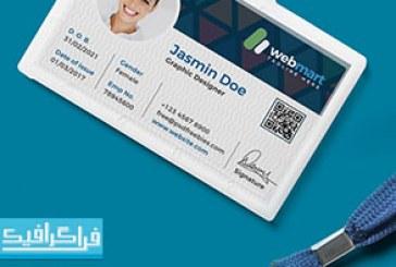 دانلود فایل لایه باز فتوشاپ کارت شناسایی اداری – رایگان