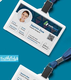 دانلود فایل لایه باز فتوشاپ کارت شناسایی اداری - رایگان