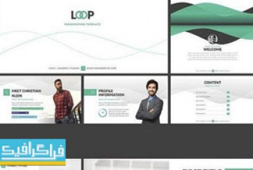 دانلود قالب پاورپوینت حرفه ای و مدرن Loop