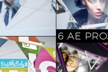 دانلود پروژه افتر افکت نمایش لوگو – طرح موزائیک های مثلثی