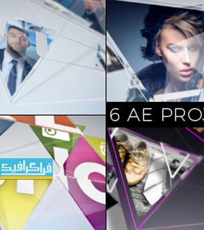 دانلود پروژه افتر افکت نمایش لوگو - طرح موزائیک های مثلثی