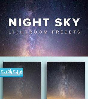 دانلود افکت های لایت روم تصاویر آسمان شب