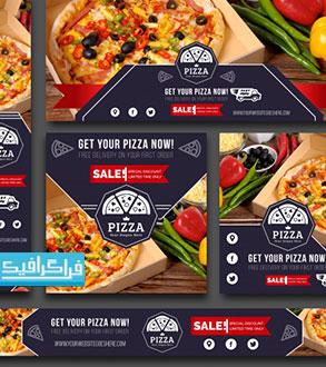 دانلود وکتور بنر های وب تبلیغاتی پیتزا - رایگان