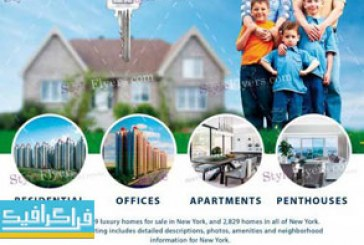 دانلود فایل لایه باز پوستر تبلیغاتی مشاور املاک و خانه – شماره 3