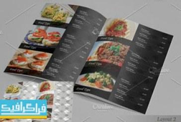 دانلود فایل لایه باز فتوشاپ منوی رستوران – شماره 8