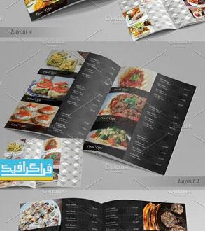 دانلود فایل لایه باز فتوشاپ منوی رستوران - شماره 8