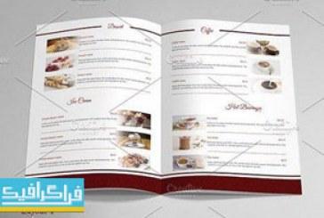 دانلود فایل لایه باز فتوشاپ منوی غذا رستوران – شماره 9
