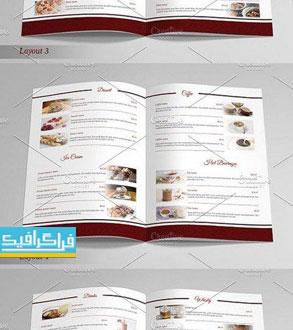 دانلود فایل لایه باز فتوشاپ منوی غذا رستوران - شماره 9