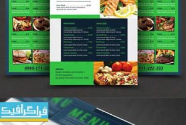 دانلود فایل لایه باز فتوشاپ منوی غذا رستوران – شماره 10