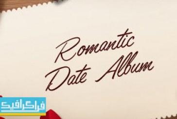 دانلود پروژه افتر افکت آلبوم عکس رومانتیک