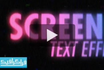 آموزش ویدیویی فتوشاپ افکت متن صفحه نمایش LED