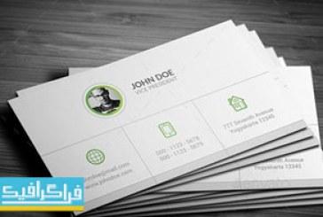 دانلود کارت ویزیت طرح ساده – لایه باز فتوشاپ – شماره 22