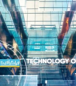 دانلود پروژه افتر افکت ویدیو تبلیغاتی - طرح تکنولوژی