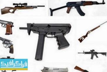 دانلود تصاویر استوک اسلحه های مختلف