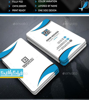 دانلود 2 کارت ویزیت لایه باز فتوشاپ شرکتی - شماره 16