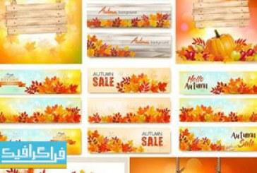 دانلود وکتور بنر های فصل پاییز – Autumn Banners – شماره 2