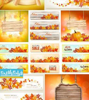 دانلود وکتور بنر های فصل پاییز - Autumn Banners - شماره 2