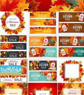 دانلود وکتور بنر های فصل پاییز - Autumn Banners - شماره 3