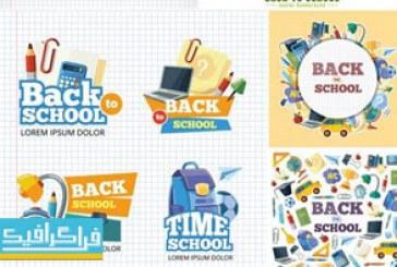 دانلود وکتور طرح های بازگشت به مدرسه – شماره 2