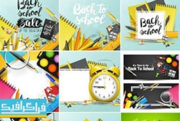 دانلود وکتور طرح های بازگشت به مدرسه – شماره 3