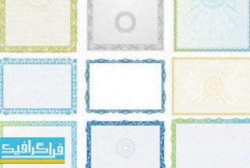 دانلود وکتور قاب های خالی قالب گواهینامه کاری و دیپلم