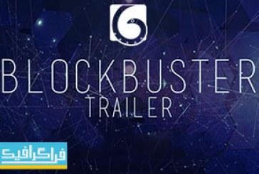 دانلود ترک موسیقی سینمایی حماسی – Block Buster