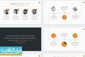 دانلود قالب کی نوت تجاری و حرفه ای Business Development