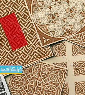دانلود پترن های تزئینی سلتیک - لایه باز وکتور و فایل تصویری