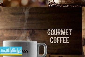 دانلود پروژه افتر افکت ویدیو تبلیغاتی قهوه
