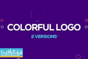 دانلود پروژه افتر افکت نمایش لوگو طرح رنگارنگ – شماره 2