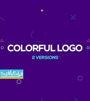 دانلود پروژه افتر افکت نمایش لوگو طرح رنگارنگ - شماره 2