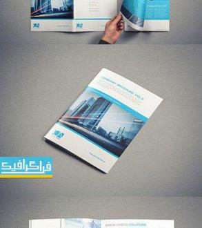 دانلود فایل لایه باز ایندیزاین بروشور شرکتی - شماره 28