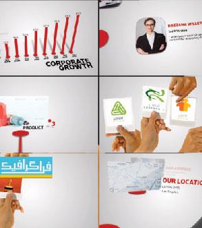دانلود پروژه افتر افکت تبلیغات شرکتی و تجاری با حرکت دست