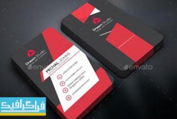 دانلود کارت ویزیت لایه باز فتوشاپ شرکتی – شماره 147