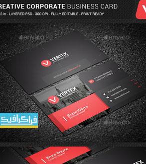 دانلود کارت ویزیت لایه باز فتوشاپ شرکتی - شماره 148