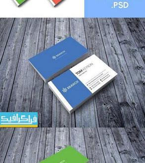دانلود کارت ویزیت لایه باز فتوشاپ شرکتی - شماره 150