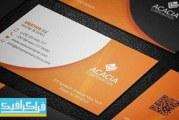 دانلود کارت ویزیت لایه باز فتوشاپ شرکتی – شماره 151