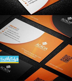 دانلود کارت ویزیت لایه باز فتوشاپ شرکتی - شماره 151
