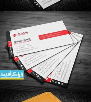 دانلود کارت ویزیت لایه باز فتوشاپ شرکتی - شماره 152