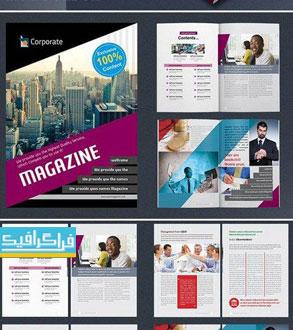 دانلود فایل لایه باز ایندیزاین قالب مجله آموزشی