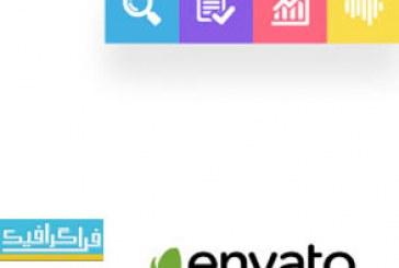 دانلود پروژه افتر افکت نمایش لوگو – جعبه های فلت